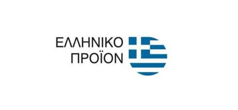 Βρείτε Μοναδικά Ελληνικά Παιχνίδια στο Puppets